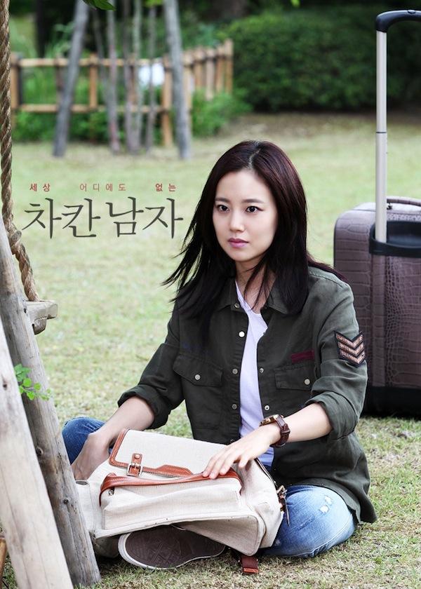 Moon Chae Won, yang pernah main di The Princess Man