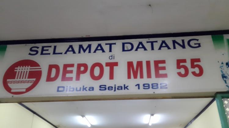 depotmie551